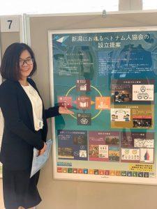 新潟日報『地ラボニイガタ』に本学ベトナム人在学生が紹介されました