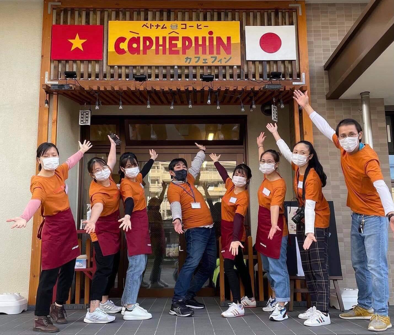ベトナム人修了生が起業したベトナムカフェ専門店「Caphe phin」試食会が大盛況にて終了