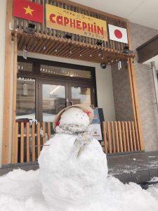 ベトナム人修了生が起業したベトナムカフェ専門店「Caphe phin」が1/13グランドオープン