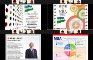 ウズベキスタン共和国・世界経済外交大学とオンラインによる国際交流を開催